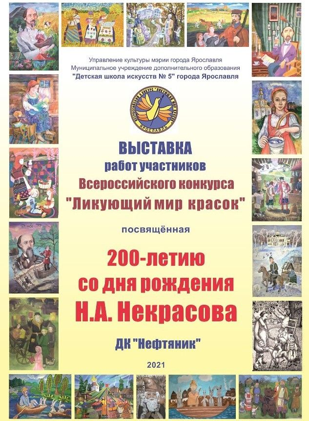 Афиша ДК Нефтяник small