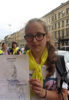 Дыгданова Елизавета на сайт