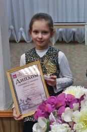 Алещенко Василиса