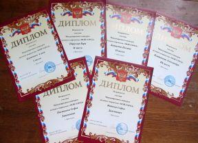 Великие Луки дипломы