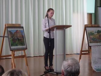 Выступление Яны Каплун на Краеведческих