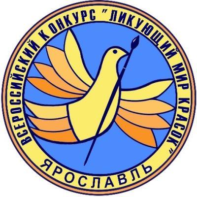 печать всероссийский цв на сайт