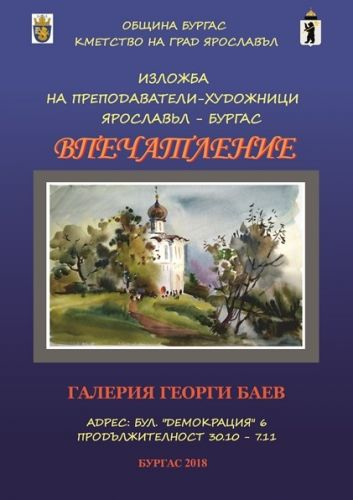 Афиша  на сайт