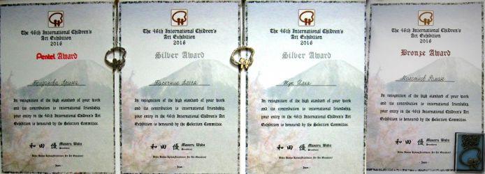 Япония дипломы  копия