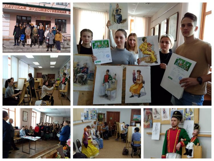 MyCollages Рыбинск 2019