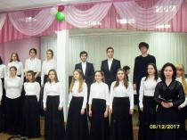 Музыкальное отделение 2017 год