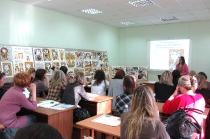 Проведение курсов пывышения квалификации г.Вологда